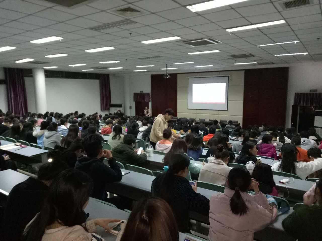 河南大学红十字志愿者赛前培训