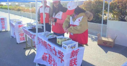 2017年郑开国际马拉松 ——开封市红十字会与志愿者们的马拉松历程